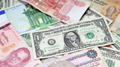 صورة تعرف على  أسعار العملات اليوم السبت 16 أكتوبر 2021