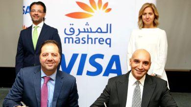 صورة بنك المشرق – مصر و فيزا يوقعان اتفاقية تعاون  بهدف التوسع فى مجال المدفوعات لدعم الإبتكارات والحلول الرقمية